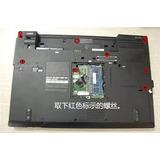 Thinkpad T420 Desarme.consulte