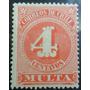 Estampilla Chile Multa 1898