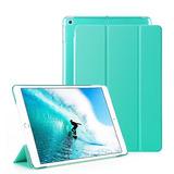 Funda iPad Pro / Air 10.5 Smart Cover + Vidrio +lápiz +envío