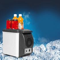 6l 12v Mini Coche Refrigerador Dual Uso Bebida Frías Calenta