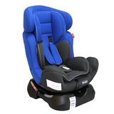 Silla De Auto 0 A 25 Kgs Bebeglo Bxs-213-1 Azul