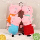 Peppa Pig Y Su Familia 20 Cm Musical  $ 15.000