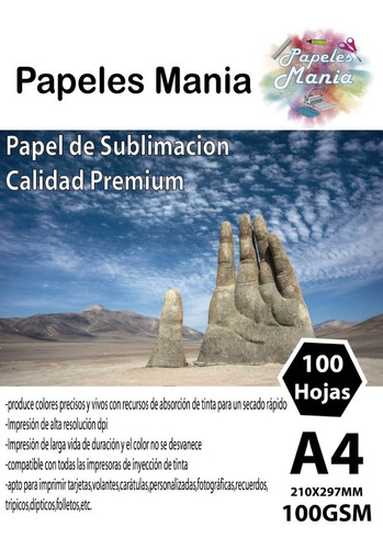 Papel Sublimacion A4 100 Hojas Calidad Premium