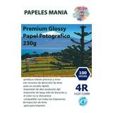 Papel Fotografico Glossy 10x15 4r 230 Gramos 100 Hojas