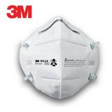 Mascarilla 3m N95 9010 Selladas Individualmente C/ Isp