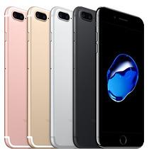 Iphone 7 Plus 256gb +lamina Y Powerbank -nuevos- Gsmpro