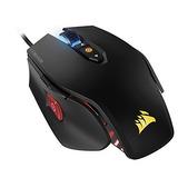 Mouse Gamer Corsair Csr M65 Rgb Optico Usb