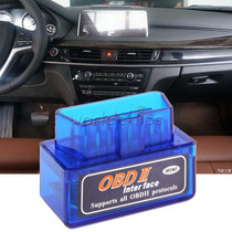 Elm327 1.5 Mini Scanner Para Auto Bluetooth(solo Android)