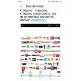 Iks Privado en Decodificadores, Comprar Iks Privado en Chile