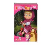 Muñeca Masha Y El Oso Triciclo 12 Cm Juguete Simba 021