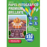Pack 10 Papel Foto Brillante Glosy A4 De 230gr / 50 Hojas