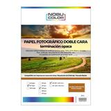 Papel Foto Matte Doble Cara Nobucolor A3 220 Gr. 50 Hojas