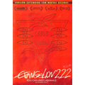 Animeantof: Dvd Evangelion 2.22 You Can (not) Advance- 1disc