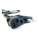 Cable Poder Para Pc Nacional 1.8mts - Revogames