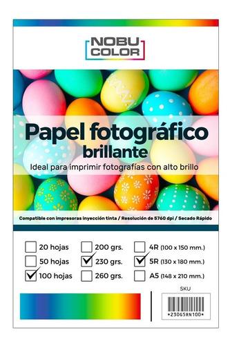 Papel Foto Glossy 5r 130 X 180 Mm. 230 Gr. 100 Hojas