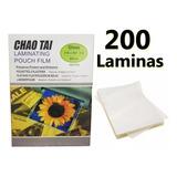 200 Micas Laminas Termolaminadora Plastificadora A4