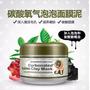 Mascara Barro Arcilla Carbonated Bubble Clay Mask
