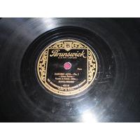 Antiguo Disco De Acetato De Rosita Renard.