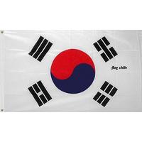 Bandera Corea Del Sur Excente Regalo 150cm X 90cm
