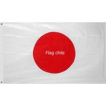 Bandera Japon Excelente Regalo 150cm X 90cm