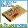 Bateria Celular Lg Optimus L7 P705 2450mah Bl-44jh Ms770