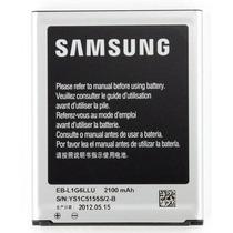 Bateria Original Samsung Galaxy S3 I9300 Nuevas