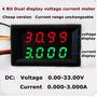 Voltimetro/amperimetro Panel 0-33,00v/3,000a, Arduino, Pic
