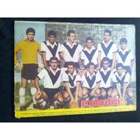 Estadio N° 854 8 De Oct De 1959 Equipo Santiago Morning