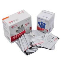 50 Tiras R. + 50 Lancetas Compatibles Medidor Glucosa Yuyue