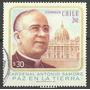 Filatelia Chile, Sello N° 1059 De 1983 Usado Postalmente