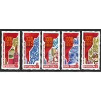 Ofertón # 457, Rusia Serie Xxvii Aniv. Congreso Comunista