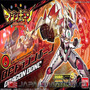 Maqueta Majin Bone Bf Dragon Bone 01 Bandai Nueva Japonesa