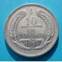 10 Pesos Chile Un Condor 1959