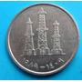 Moneda De Emiratos Arabes Unidos