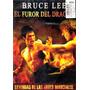 Animeantof: Dvd Bruce Lee El Furor Del Dragon - Chuck Norris