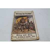 Primera Guerra Mundial Revista Informativa Alemania 1922