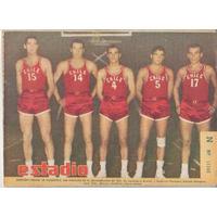 Seleccion Chile 1958 Basquetbol, Pasos Moglia, Rev. Estadio