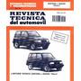 Manual De Taller De Suzuki Vitara-santana 1988-1998 Español.