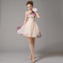 Vestido Corto De Fiesta O Novia Calidad Excelente A Pedido