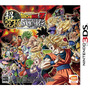 Dragon Ball Z: Extreme Butoden 3ds - Prophone