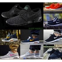 Zapatilla Nike Stefan Janoski