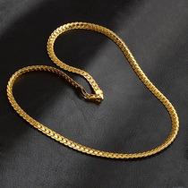 Collares Y Cadenas Oro A La Venta En Chile Ocompra Com Chile