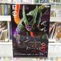 Figura Dragon Ball Z Cell Scultures B. Tenkaichi 5 Original | JUPPON_GATANA